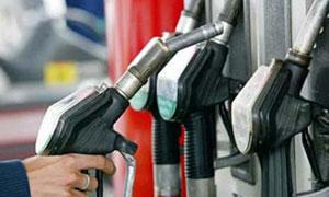 Очередной этап сокращения субсидий на моторное топливо